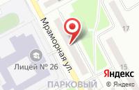 Схема проезда до компании На Мраморной в Подольске