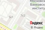 Схема проезда до компании Sweet Home в Москве