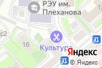 Схема проезда до компании Центр Финансового Консультирования в Москве