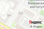 Схема проезда до компании ЭФИРЕЛЬ в Москве