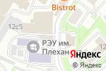 Схема проезда до компании ИлЭсКо в Москве