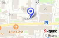 Схема проезда до компании СТО БАВАРИЯ в Москве