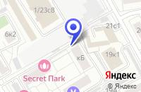 Схема проезда до компании ТД ДДА в Москве