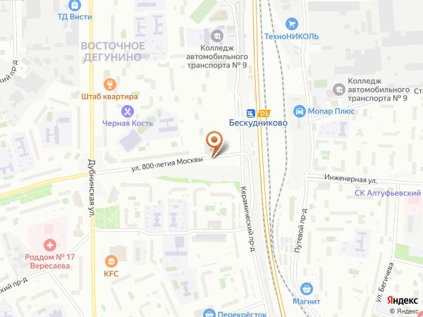 Остановка Универмаг в Москве