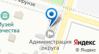 Компания Администрация Натухаевского сельского округа на карте