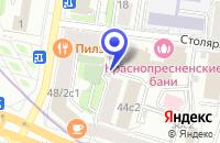 Схема проезда до компании ДИЗАЙН-СТУДИЯ ПРЕСНЕНСКИЙ ВАЛ в Москве