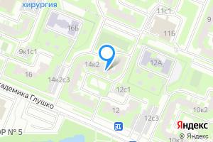 Комната в Москве ул. Академика Глушко, 14к2