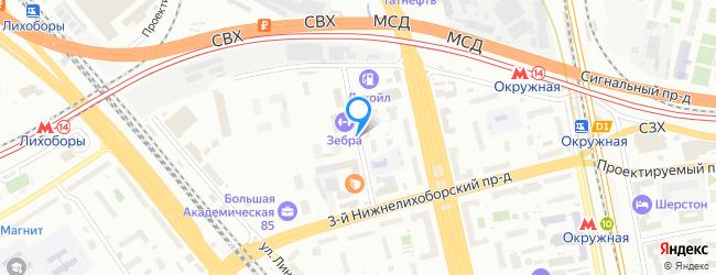 проезд Нижнелихоборский 1-й