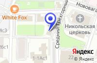 Схема проезда до компании ПРЕДСТАВИТЕЛЬСТВО В МОСКВЕ ПТФ WELLA AG в Москве