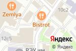 Схема проезда до компании Кафе быстрого питания в Москве