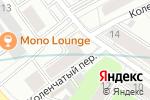 Схема проезда до компании Кидидей в Москве