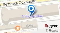 Компания Темп Авто Сервис на карте