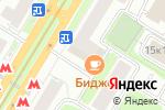 Схема проезда до компании Снарк в Москве