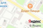 Схема проезда до компании Виста трейд в Москве