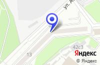 Схема проезда до компании КОНСАЛТИНГОВАЯ ГРУППА РУССКИЙ ФИНАНСОВЫЙ КЛУБ в Москве