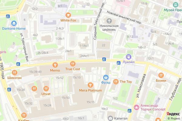 Ремонт телевизоров Улица Рочдельская на яндекс карте
