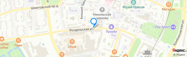 Рочдельская улица