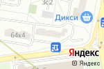 Схема проезда до компании Kristalin в Москве