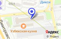 Схема проезда до компании СЕРВИСНЫЙ ЦЕНТР ТЕМП АВТО в Москве