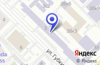 Схема проезда до компании КБ РФГ-БАНК в Москве