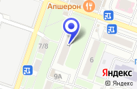 Схема проезда до компании АВТОСТОЯНКА в Подольске