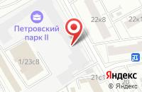 Схема проезда до компании Издательский Дом  в Москве