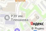 Схема проезда до компании Посольство Мавритании в г. Москве в Москве