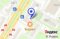 Схема проезда до компании КБ ИНТЕРКОММЕРЦ в Москве