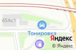 Схема проезда до компании TonGear в Москве