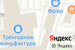 Схема проезда до компании Yota Devices в Москве