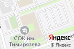 Схема проезда до компании Салон красоты Любови Сердцевой в Москве