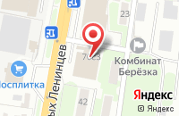 Схема проезда до компании Автогермес в Подольске