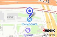 Схема проезда до компании АВТОСЕРВИСНОЕ ПРЕДПРИЯТИЕ НАФТО-СЕРВИС в Москве