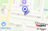 Схема проезда до компании АГЕНТСТВО НЕДВИЖИМОСТИ ОРДЕР в Щербинке