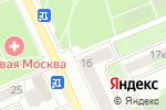 Схема проезда до компании Надлен в Москве