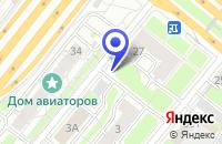 Схема проезда до компании АРКТУР в Москве