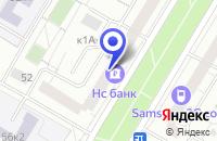 Схема проезда до компании АПТЕКА САНИТАС в Москве