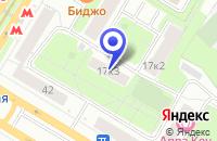 Схема проезда до компании АГЕНТСТВО НЕДВИЖИМОСТИ МОСПРИВАТИЗАЦИЯ в Москве