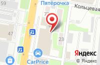 Схема проезда до компании Hi-art в Подольске