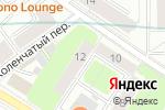 Схема проезда до компании Супер-сервис в Москве