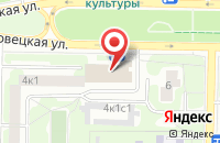 Схема проезда до компании Траст Строй Универсал в Москве