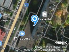 Москва, улица Куликовская, д. 1