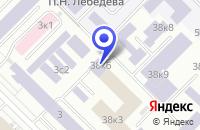 Схема проезда до компании АКБ ЛЕФКО-БАНК в Москве