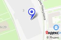Схема проезда до компании ХОККЕЙНАЯ ШКОЛА ДИНАМО в Москве