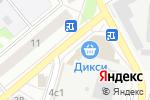 Схема проезда до компании Элика в Подольске