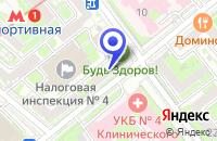 Схема проезда до компании АПТЕКА ГОРОД ЗДОРОВЬЯ в Москве