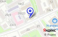 Схема проезда до компании КОНСАЛТИНГОВОЕ АГЕНТСТВО ТРИАДА в Москве