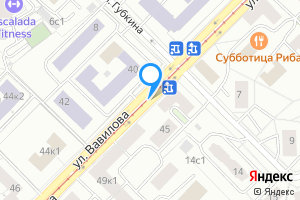Трехкомнатная квартира в Москве улица Вавилова