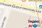 Схема проезда до компании Victoria`s Secret в Москве