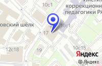 Схема проезда до компании ТРАНСПОРТНАЯ КОМПАНИЯ СУППОРТ ГРУПП в Москве